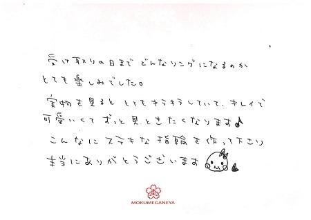 18060701木目金の結婚指輪_C004.jpg