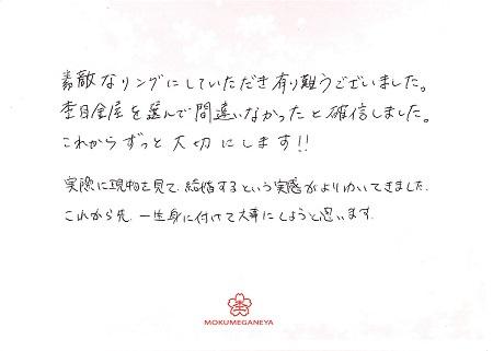18081101木目金の結婚指輪_G005.JPG