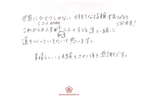 18081401木目金の結婚指輪M_ (5).jpg