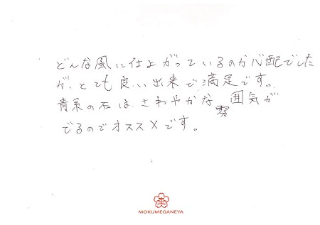 18100503木目金の婚約指輪_Y005.jpg