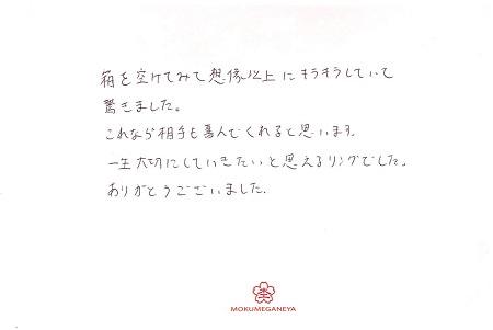 18112401木目金の婚約指輪_J002.jpg
