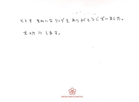 18120102木目金の結婚指輪_C005.jpg