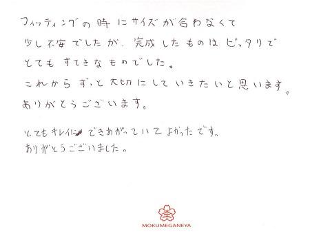 18120801木目金の結婚指輪_J004.jpg