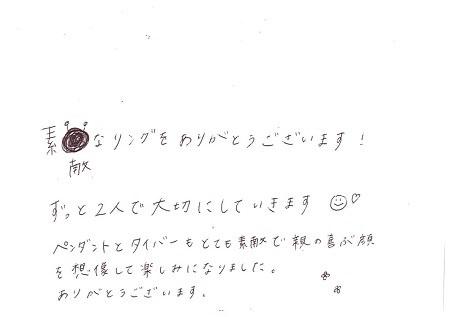 18121506木目金の結婚指輪_Y005.jpg