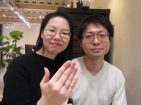 18122401木目金の婚約指輪_M002.JPG