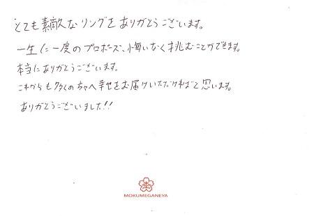 18122501木目金の結婚指輪Y_005.jpg