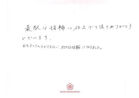 18J04Qメッセージ.jpg