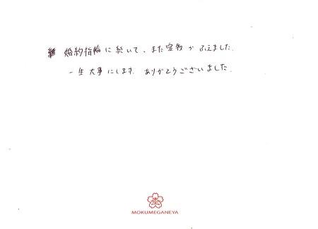 18L13Jメッセージ.jpg