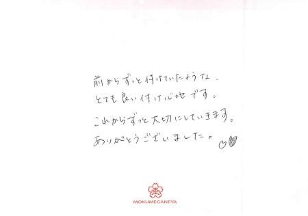 19012701木目金の結婚指輪_Q005.jpg