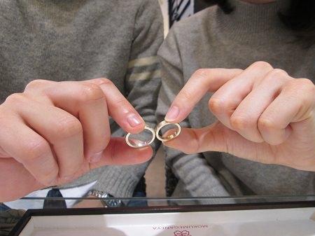 19012701杢目金の結婚指輪_M001.JPG
