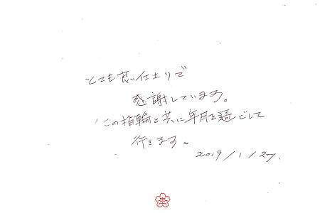 19012702木目金の結婚指輪_S005.jpg