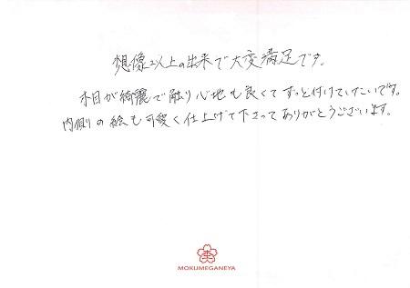 19020101木目金の結婚指輪_Q004.jpg