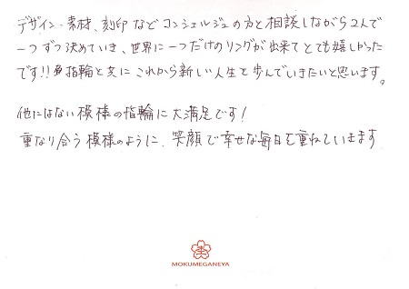 19021003木目金の結婚指輪_Z04.jpg