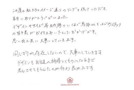 19031101木目金の結婚指輪_K004.jpg