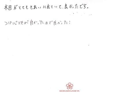 19032201杢目金屋の婚約・結婚指輪_C006.jpg