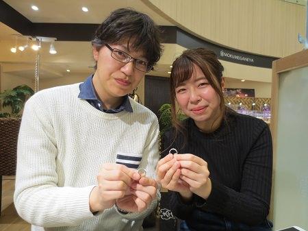 19032301杢目金の結婚指輪_OM003.JPG
