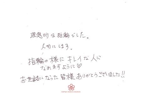 19033002木目金の結婚指輪_S005.jpg