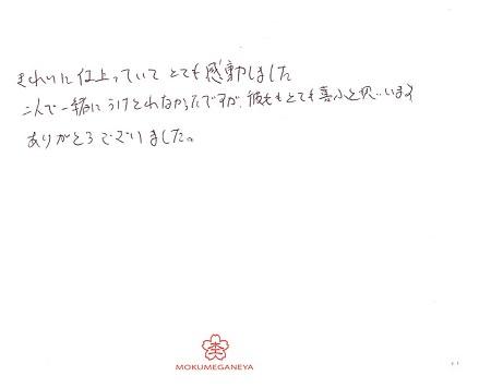 19033003木目金の婚約指輪__N01.jpg