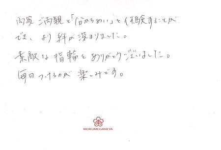 19033101_ON005.jpg