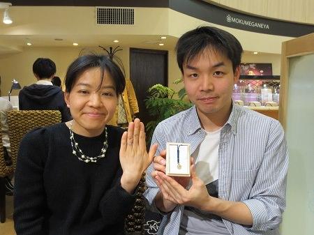 190401301木目金の結婚指輪_OM001.JPG