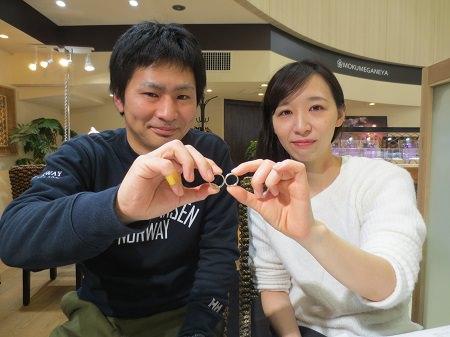 19040702木目金の結婚指輪_OM001.JPG