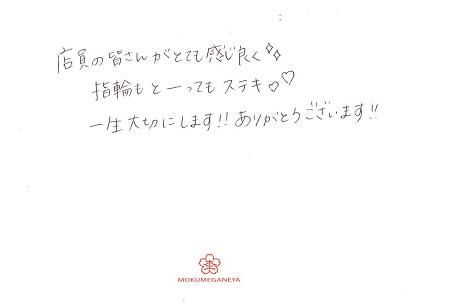 19042101木目金の婚約指輪_N003.jpg
