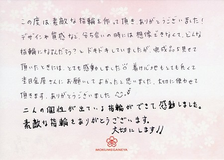19042701木目金の結婚指輪_F005.jpg