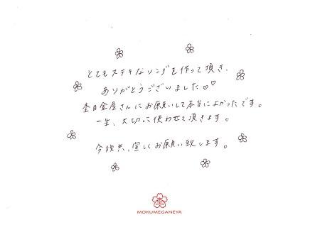 19042802木目金の結婚指輪J_005.jpg