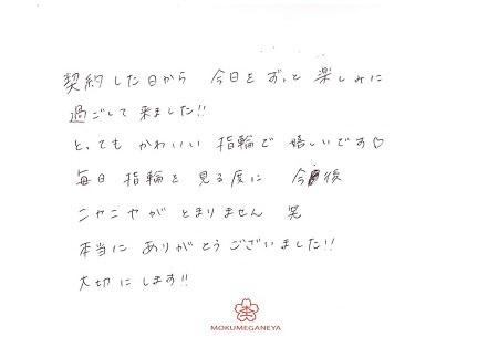 19042902木目金の結婚指輪C_001 (6).jpg