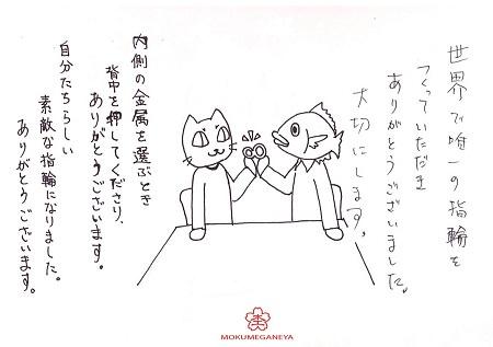 19060103木目金の婚約・結婚指輪_z005.jpg