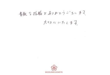 19060901木目金の結婚指輪_R005.jpg