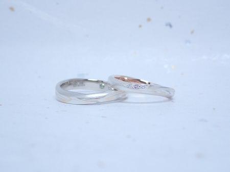 19061201木目金の結婚指輪_E002.JPG