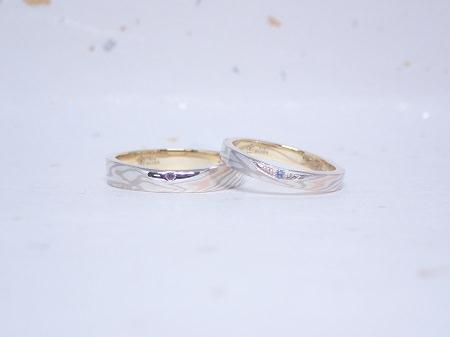 19062801木目金の結婚指輪_E004.JPG