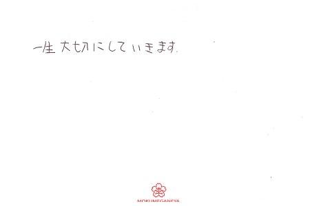 19063004木目金の結婚指輪_S005.jpg