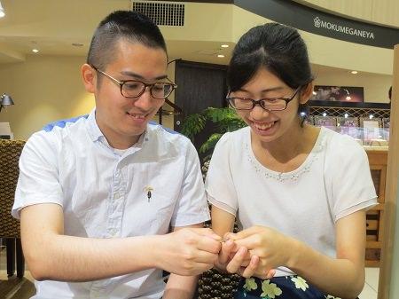 19063007木目金の結婚指輪_OM002.JPG