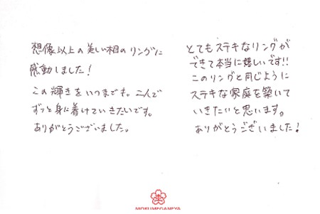 19070603木目金の結婚指輪_S005.jpg