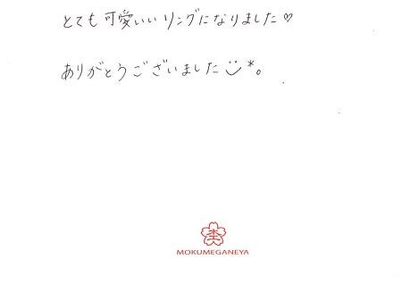 19070802木目金の結婚指輪_C004.jpg