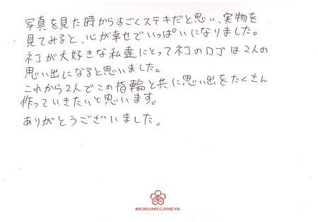 19071901木目金の結婚指輪_E005.jpg