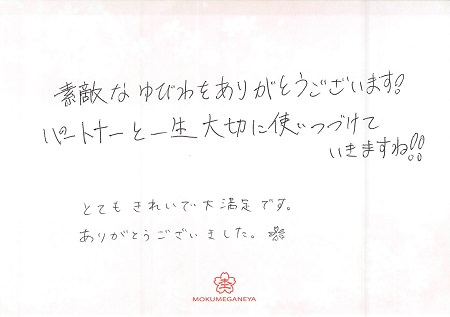 19072002木目金の婚約・結婚指輪_Q005.jpg