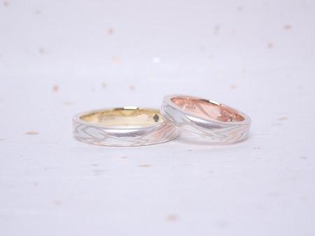 19072801木目金の結婚指輪R_004.JPG