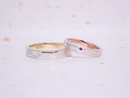 19072801杢目金の結婚指輪_K04.JPG