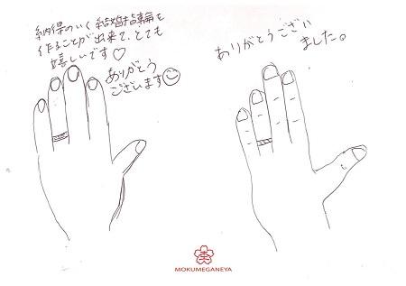 19081005木目金の結婚指輪_Y005.jpg