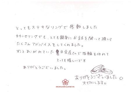 19090101木目金の結婚指輪__OM005.jpg