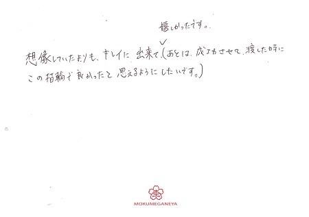 19091401木目金の婚約指輪_Y002.jpg