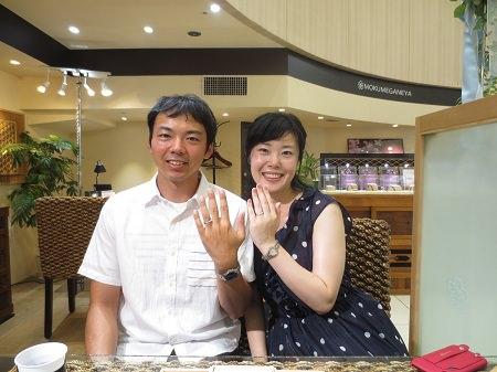 19091501木目金の結婚指輪_OM003.JPG