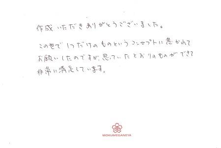 19102601木目金の婚約指輪_J002.jpg