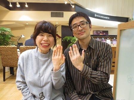 19102705木目金の結婚指輪_OM003.JPG