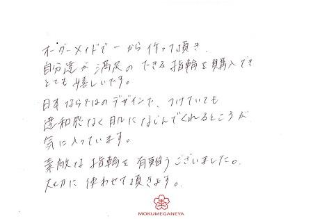 191106杢目金屋_OM002.jpg