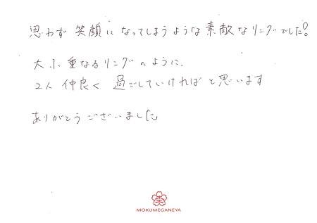 19111601木目金の結婚指輪_Y005.jpg