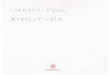 19111701木目金の結婚指輪_H002.jpg